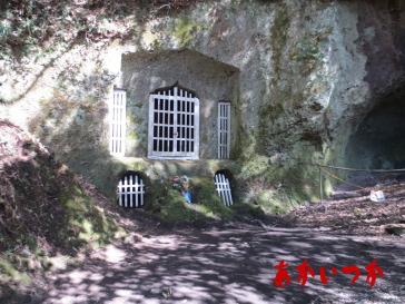 キリシタン洞窟礼拝堂2