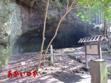 キリシタン洞窟礼拝堂3