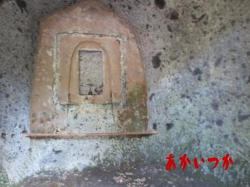 キリシタン洞窟礼拝堂5