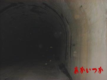 臼津隧道2