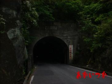 臼津隧道4