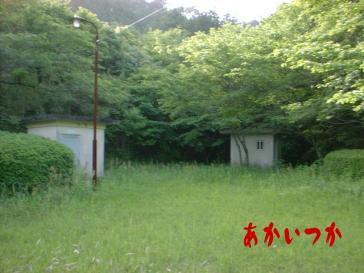 臼津隧道7