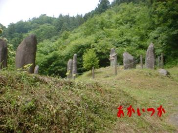 佐田の京石