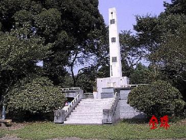 つつじ公園1