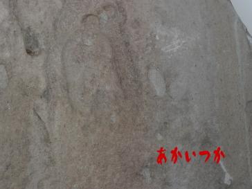 割石地蔵尊7