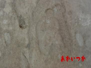 割石地蔵尊8