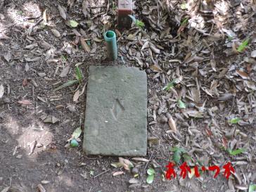キリシタン墓群4