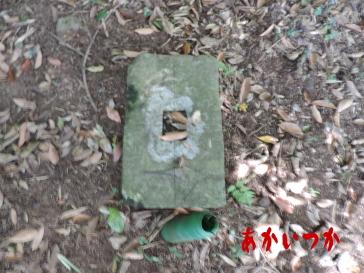 キリシタン墓群5