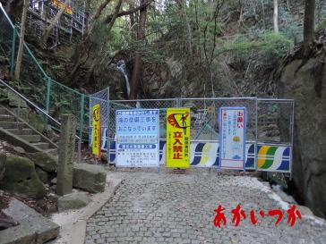 源氏の滝5