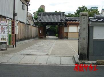全興寺・地獄堂1