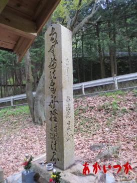 妙見山仕置場5