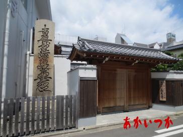 野江処刑場跡2