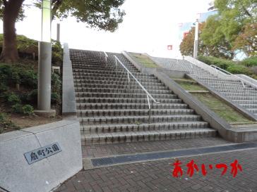 扇町公園2