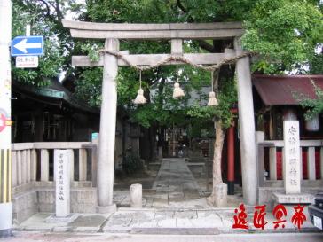 葛葉稲荷神社・安倍晴明神社逸匠冥帝4