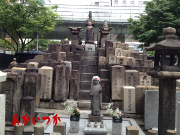 千日前処刑場跡2