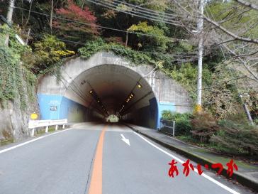 滝畑ダム(トンネル)2