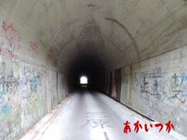 滝畑ダム(トンネル)5