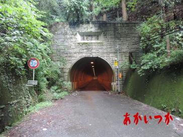 滝畑ダム(トンネル)7