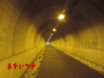 滝畑ダム(トンネル)8