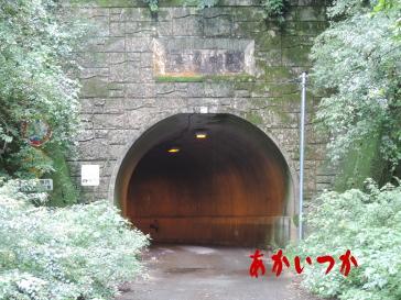 滝畑ダム(トンネル)9