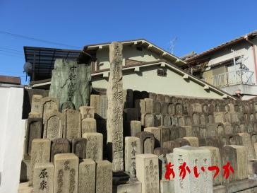 飛田処刑場跡(太子地蔵尊)4