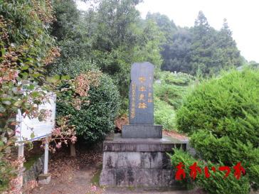 不動山キリシタン史跡12