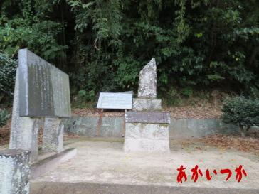 不動山キリシタン史跡8