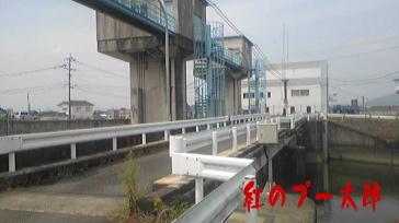福所江橋5