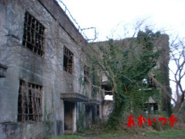 廃造船所K3