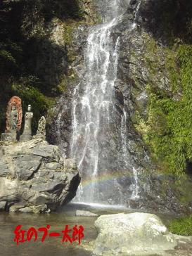 清水の滝6