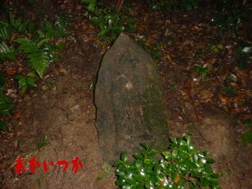 無縁墓地2