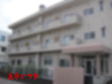 西ノ浜処刑場跡