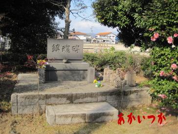 大財処刑場跡2