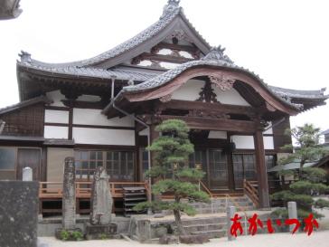 森林公園(千人塚)嘉瀬処刑場5