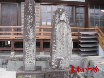 森林公園(千人塚)嘉瀬処刑場6