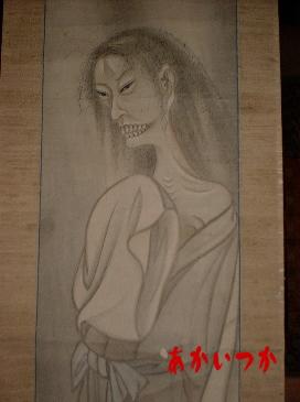 幽霊の掛け軸 福泉寺3