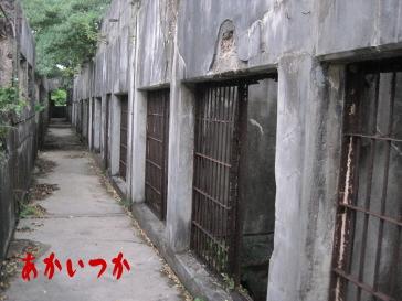 旧日本刑務所OLD JAPANESE JAIL2