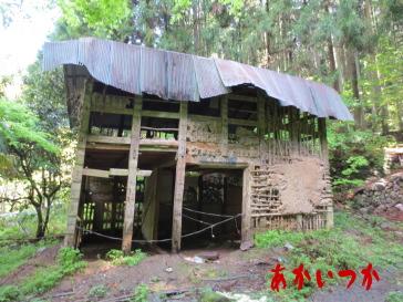 Aさん家3