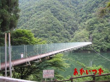 秩父湖の吊り橋