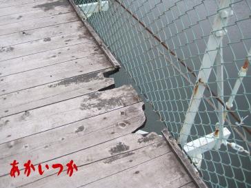 秩父湖の吊り橋7