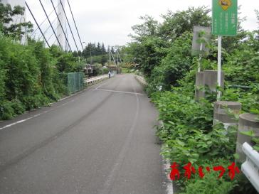 旧市場坂橋4