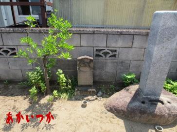 上彦名処刑場跡3