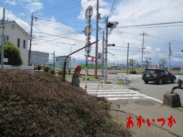 東松山首切り地蔵
