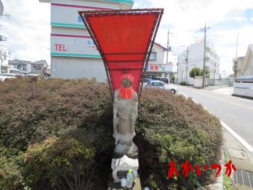 東松山首切り地蔵2