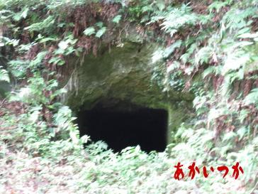 黒岩横穴群2
