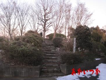 平将門の首塚2