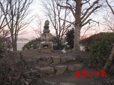 平将門の首塚3