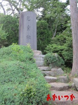 世界無名戦士の墓2