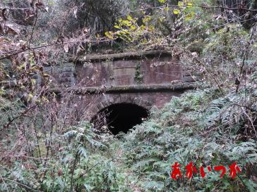 旧佐和山トンネル4