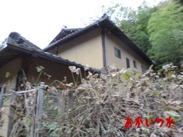 Sさん家3